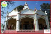 Kanda Kalika Temple